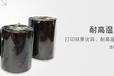 德国高赋码GAOFE灰色碳带苹果专用碳带110X300M
