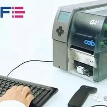 二维码条码打印机从安装到使用的整个流程图片