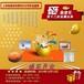 漯河最好的装修公司上海美巢装饰双十二开业盛典
