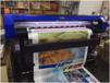 WY-1300广州万宜宣纸国画打印机人物山水画微喷打印