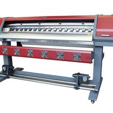 万宜1.6米热转印打印机服装数码热转印鼠标垫打印机