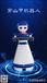 送餐机器人介绍大黄蜂机器人第四代萝莉