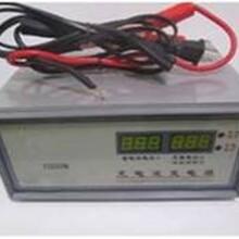 蓝格尔充电逆变一体机,1000w;蓄电池充电器,蓄电池充电机,电瓶充电器,广州智维