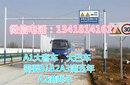 广东省实力驾校考大车,增驾大车驾驶证快班图片