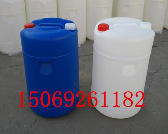 60kg闭口塑料桶60升小口圆桶化工桶