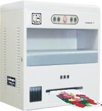 办公文印一机搞定的美尔印小型数码彩印一体机