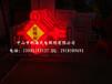 科海kh性价比高的中国结街道公园亮化灯、中华街灯led发光中国结厂