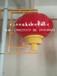 科海kh古式可印字灯笼led内透发光红灯笼、led红灯笼厂家直销