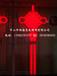科海khled中国结生产基地led红灯笼厂家户外发光灯笼路灯中国结生产厂家