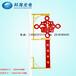 供应高亮LED中国结,PVC材质中国结,中山中国结挂件批发