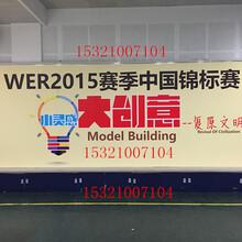 北京大型会展公司有哪些会展搭建工厂厂家电话