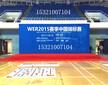 广告展示架桁型展架报价价格北京工厂图片