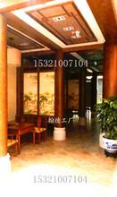 北京酒店店面装修设计装修装潢施工