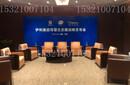 桁架背景板广告展示架桁型展架北京搭建厂家电话图片