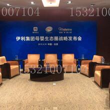 晚宴宴会物料搭建北京翰德工厂专业晚宴布置展会搭建