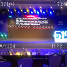 展架展板北京物料公司舞台制作设备租赁