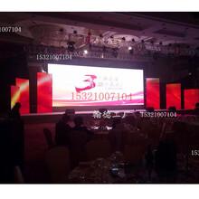 会场搭建物料价格北京物料公司报价会议庆典一流搭建商