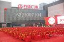 巡展活动路演拱建北京展览展示工厂专业搭建图片