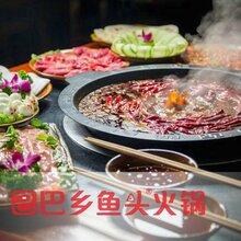 重庆九宫格火锅加盟哪家好?这家中国十大品牌加盟费低、性价高