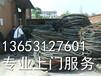 今天:濮阳电缆回收~~更新火爆~~濮阳废旧电缆回收价格