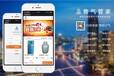 使用微信订气让燃气公司增加客户获取更多新客户资源