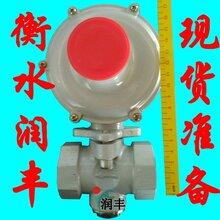 洛阳煤改气燃气调压设备方案对比(一)