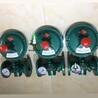 燃氣調壓箱