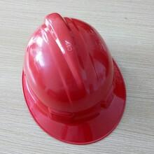 东莞安全帽珠海消防安全帽广州消防头盔厂家批发