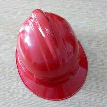東莞安全帽珠海消防安全帽廣州消防頭盔廠家批發圖片