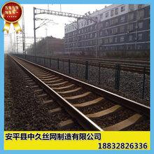 铁丝护栏网生产厂家铁路护栏隔离栏包塑铁线公路铁路护栏