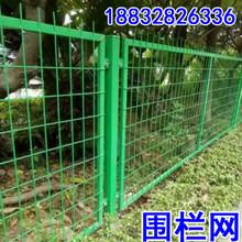 框架护栏铁路安全防护铁路建设框架护栏网铁路防护网围栏