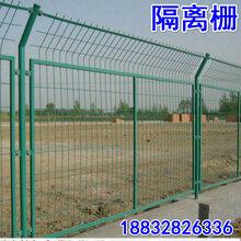 围墙框架钢丝网围栏高速公路护栏网防护栏小区护栏网