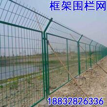 荷兰网铁丝网围栏网绿色养殖围网园林公路隔离护栏网