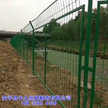 框架护栏铁路高速公路车间隔离栅铁路护栏网