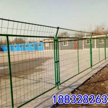 养殖防护网小区护栏隔离网铁路防护网铁路护栏网