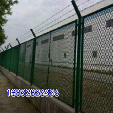 果园绿化隔离护栏网围墙护栏道路隔离网围墙浸塑护栏