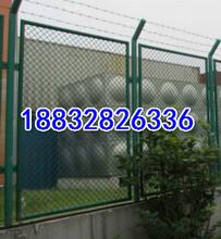 围网厂家港口码头围墙围网海关园区围墙围网