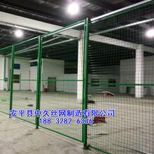 车间隔离护栏网车间隔离网框架护栏网公路防护网