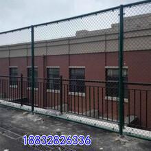 铁丝体育场球场护栏网潍坊篮球场围栏网生产厂家