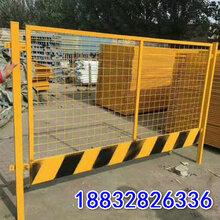 基坑延边安全围栏建筑临时围栏网电梯井口防护门工地防护栏