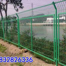 镀锌铁丝网绿化防护网Y型柱护栏边框围墙围栏