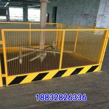 工地安全防护栅栏基坑防护栏基坑围栏
