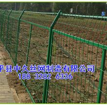 铁丝护栏网框架护栏铁丝网围墙高速公路护栏网围栏铁丝网