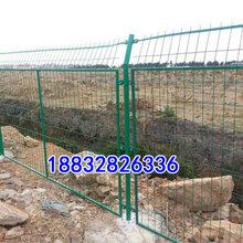 铁丝网金属网围栏双边丝护栏菱形铁网护栏