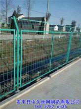 带刺铁丝网围栏围墙钢网护栏铁丝围墙防爬围栏网