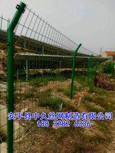 园林围栏高速公路铁丝防护围栏网刀刺隔离网
