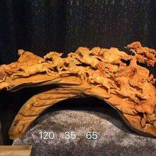 崖柏根雕八骏马天然造型设计材质干净整体无拼接无瑕疵收藏送礼工图片