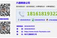 渭南音乐喷泉公司渭南音乐喷泉厂