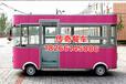 电动熟食车卖卤菜小吃车水果车售货车流动小吃车房车移动快餐车