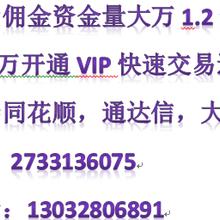 上海找一家佣金全包的券商开户。500万全包做多少佣金